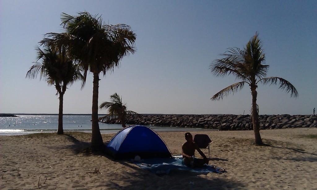 Dubai, Al Mamzar plaža